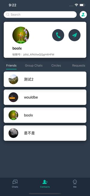 秘聊官方app软件下载图1: