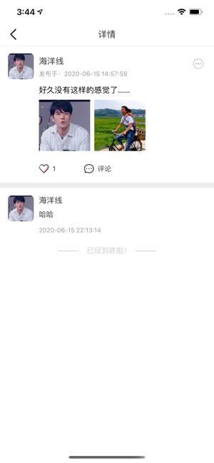 邻友撩app官方下载图1: