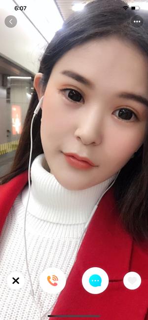 新恋交友app官方下载图1: