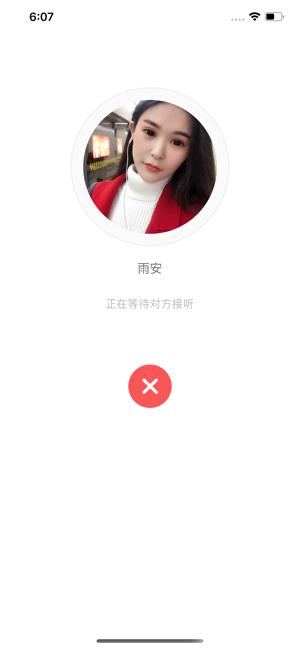 新恋交友app官方下载图2: