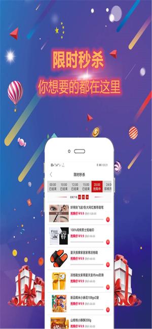 全家购app官方下载图2: