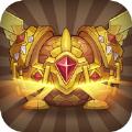 宝箱与勇士无限金币钻石修改内购破解版 v1.1.0