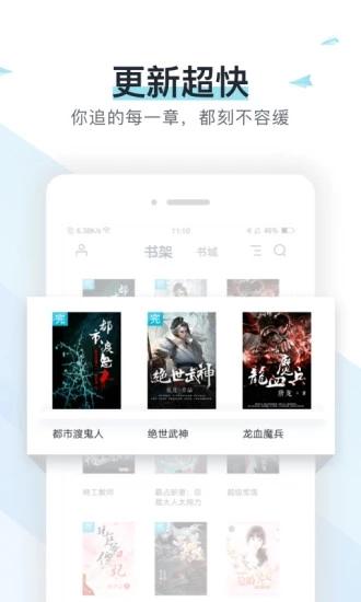 霹雳书坊 小说阅读免费阅读网站官方入口图2: