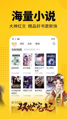 香糖小说免费阅读app软件下载图片1