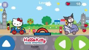 凯蒂猫飞行冒险ios图2