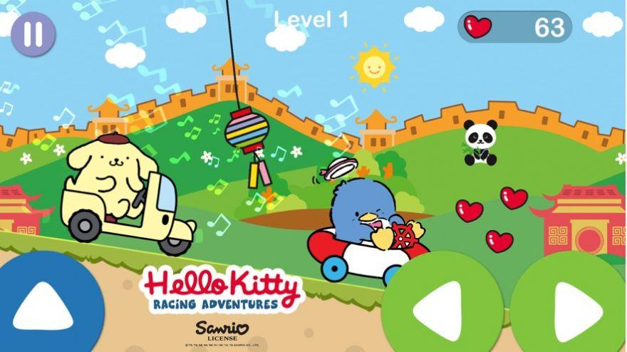 抖音凯蒂猫飞行冒险ios苹果版图3: