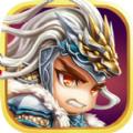 三国锅盔游戏无限钻石破解版 v1.0