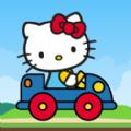 抖音上的hello kitty开车游戏官方版 v1.0.3