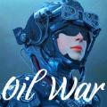 石油战争游戏中文安卓版 v2.8