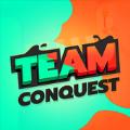 团队征服游戏官方最新版 v1.0.7
