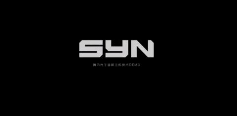 腾讯代号SYN什么时候出 代号SYN上线时间介绍[多图]