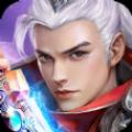 仙侠神域侠隐手游官网最新版 v1.0.0
