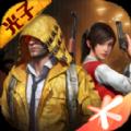 和平精英天赐灵敏度app官网最新版 v1.8.10