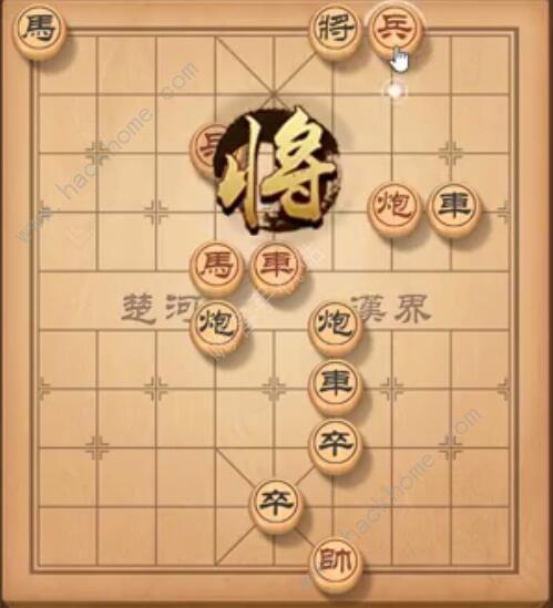 天天象棋残局挑战183期攻略 残局挑战183期步法图[多图]图片1