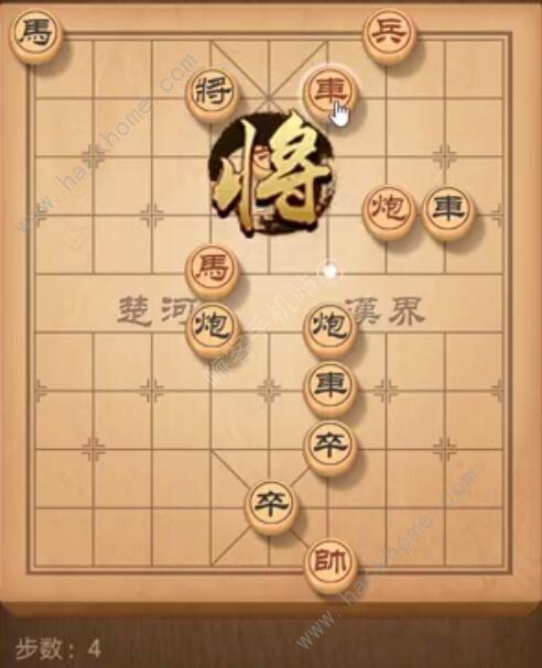 天天象棋残局挑战183期攻略 残局挑战183期步法图[多图]图片4