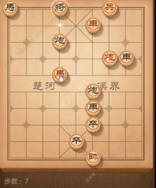 天天象棋残局挑战183期攻略 残局挑战183期步法图[多图]图片7