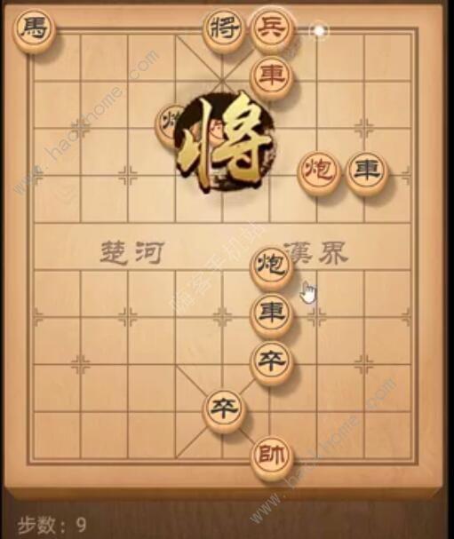 天天象棋残局挑战183期攻略 残局挑战183期步法图[多图]图片9