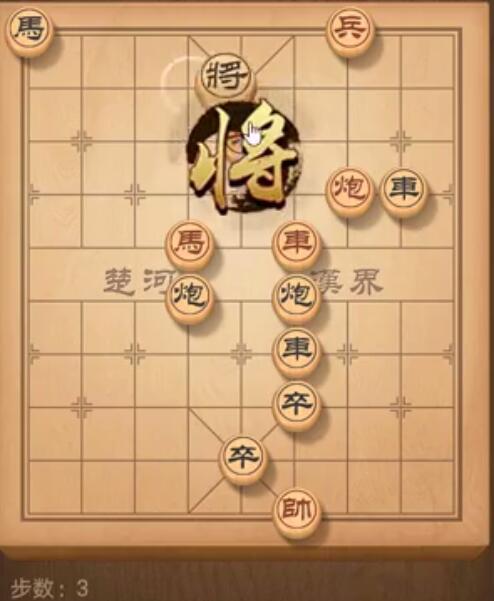 天天象棋��局挑��183期攻略 ��局挑��183期步法�D[多�D]