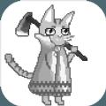 Kittens Game游戏ios免费中文版下载 v1.3.0