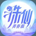 新诛仙青春版官网游戏最新版下载 v1.0