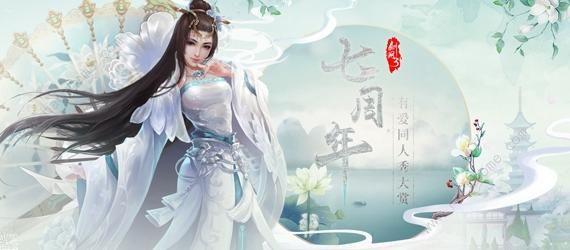 剑网3燃战江湖活动怎么玩 燃战江湖活动玩法介绍[多图]图片3