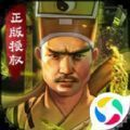 九域灵山之驱尸道长游戏官方安卓版下载 v1.0.0.0.2
