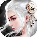 仙侠神域英雄无泪手游官网安卓版下载 v1.0