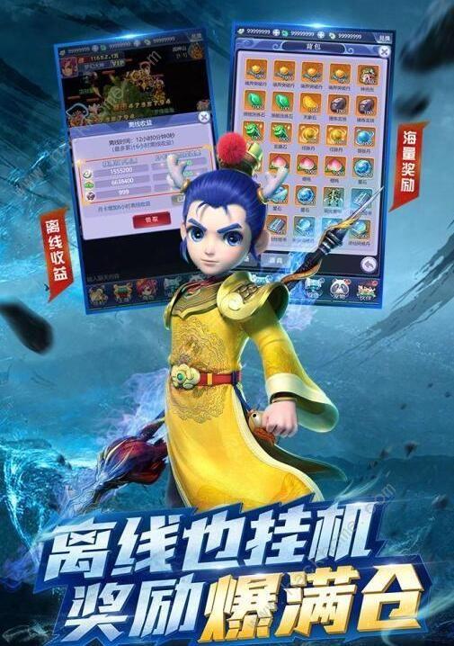 梦幻西游网页版兑换码大全 2020兑换码礼包领取地址[多图]图片3