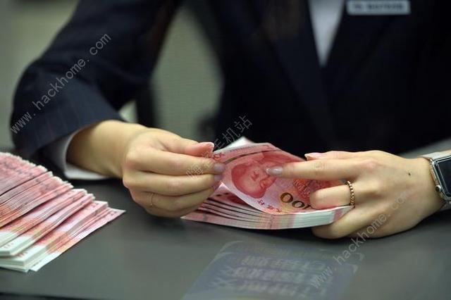 北京失业补助金怎么领取 2020北京失业补助金领取地址以及条件[多图]图片2