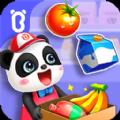 宝宝便利店长游戏官方手机版 v1.0
