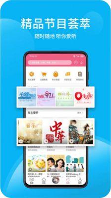 深视频app官方下载安装图3: