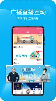 深视频app官方下载安装图1: