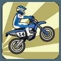 鬼火摩托车游戏安卓最新版 v1.48