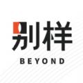别样海外购app官方下载 v1.94.4