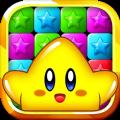 欢乐小星星3游戏领红包福利版 v1.0