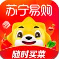 苏宁乐居app官方下载 v8.8.7