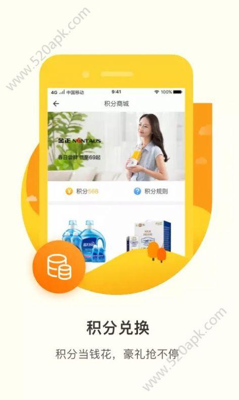 君凤凰电商平台app安装下载图1: