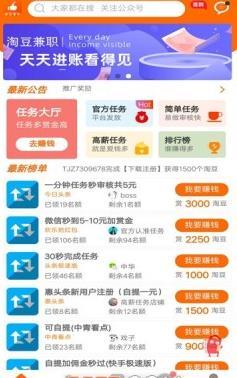 实亿米聊网页版登陆app下载图3: