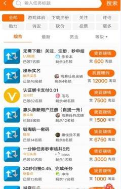 实亿米聊赚钱app下载安装图1: