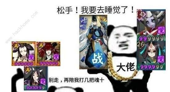阴阳师强壮的式神有哪些 强壮的式神大全[多图]图片2