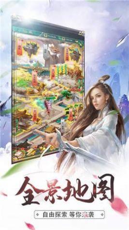诛魔乾坤决游戏官方测试版图3: