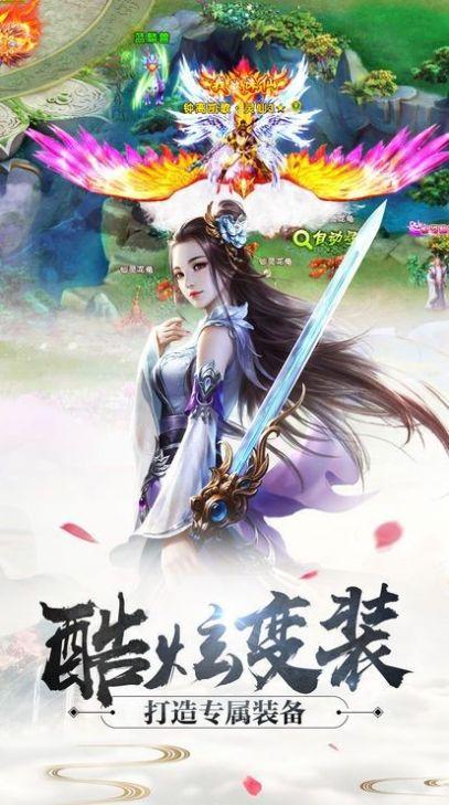 诛魔乾坤决游戏官方测试版图2: