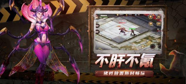 明日围城手游官网最新版图3: