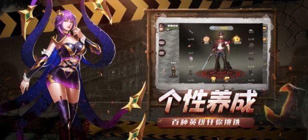 明日围城手游官网最新版图2: