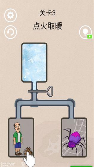 抖音梦幻家园冰封蜘蛛小程序游戏入口图1: