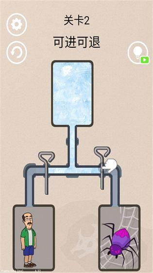 抖音梦幻家园冰封蜘蛛小程序游戏入口图片1