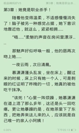 2019飞卢盗版最全的网址大全登录入口图1: