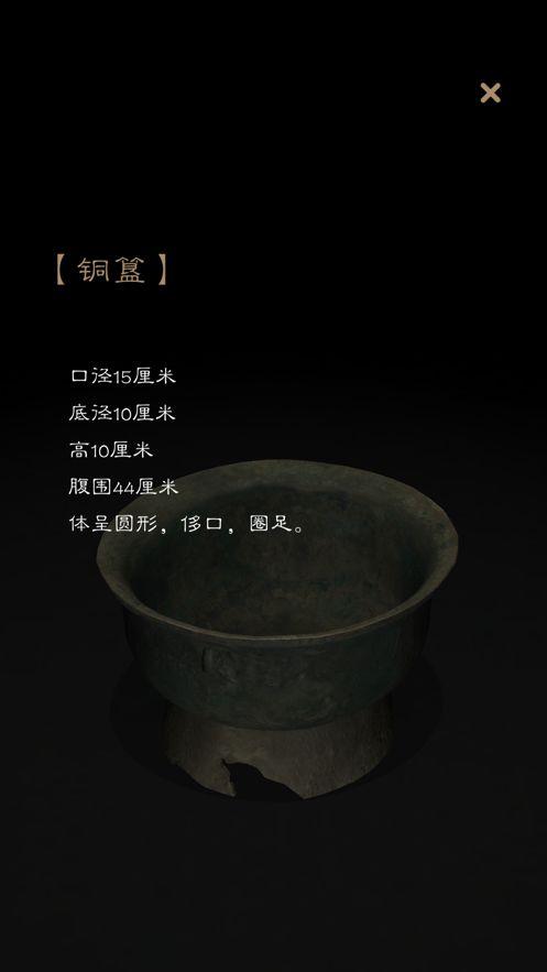战国遗风游戏官网安卓版图1: