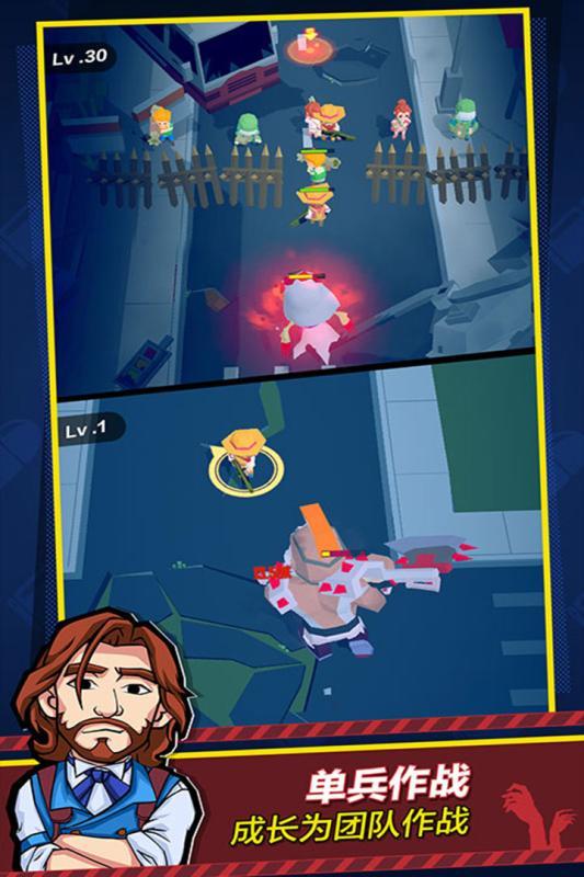 死战骑士团游戏官网手机版图2: