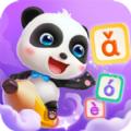 宝宝巴士奇妙拼音app软件最新版 v1.0